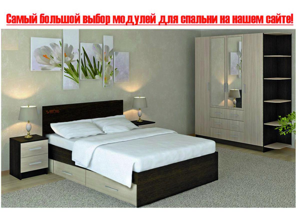 Кровать Макс с ящиками